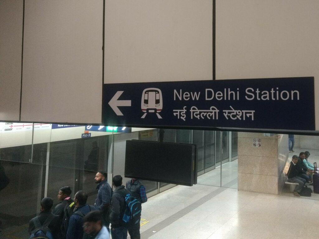 New Delhi station sign and part of the platform.